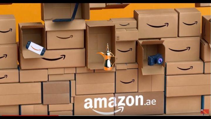 How to sell on Amazon marketplace UAE | FinPlus