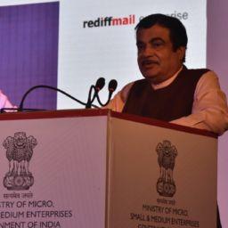 MSME - Govt. of India